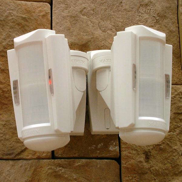 Bracket GUARD Outdoor perimeter intruder intrusion detector sensor